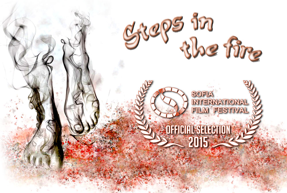 SIFF official selection