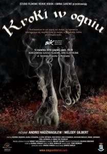 Стъпки в огъня - постер PL